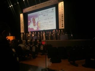 仙台インプラント学会 -あしたばデンタルクリニック公式サイトのブログ